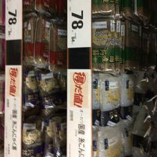 こんにゃく 78円(税抜)