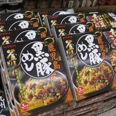鹿児島黒豚めし 188円