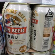 一番搾り 1,105円(税抜)
