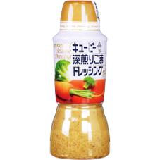ドレッシング  各種 298円(税抜)