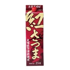 紅さつま 大隅地下湧水使用 1,690円(税抜)