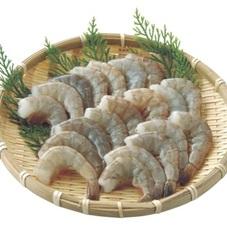 バナメイえび(中) 250円(税抜)
