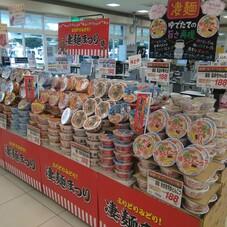 凄麺 長崎ちゃんぽん 188円(税抜)