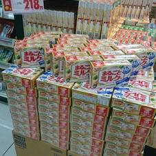 まるごとミルクのクリームシチュー 218円(税抜)
