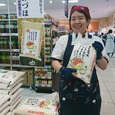 ゆめみづほ 平成30年産新米 1,780円(税抜)