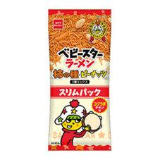ベビースターラーメン柿の種ミックス スリムパック 10ポイントプレゼント