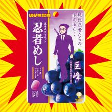 旨味シゲキックス忍者めし 88円(税抜)