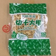 宮崎県産切干大根 産地直送 129円(税抜)