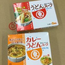 うどんスープ カレーうどんスープ 粉末つゆの素 129円(税抜)