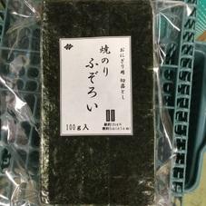 焼海苔ふぞろい 499円(税抜)