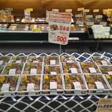 彩弁当 秋菜ひろい 500円(税抜)