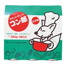 コン郎ボンベ 218円(税抜)