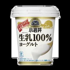 生乳100%ヨーグルト 169円(税抜)