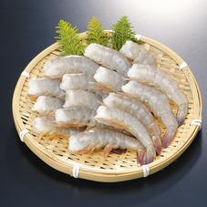 解凍 バナメイえび(31/40サイズ)養殖 129円(税抜)