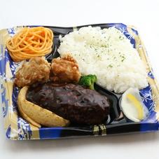 ハンバーグ&唐揚げ弁当 ※写真はイメージです。 459円(税抜)