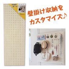 穴あきボード ANBー003 1,780円