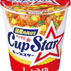 カップスターしょうゆ 85円(税抜)
