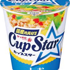 カップスターしお 85円(税抜)