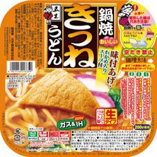 鍋焼きつねうどん 85円(税抜)