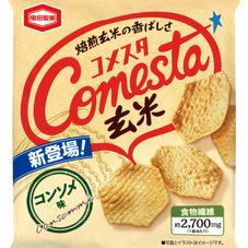 コメスタ玄米コンソメ 88円(税抜)