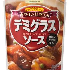 クッキングソース デミグラスソース 98円(税抜)