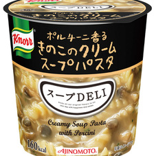 クノール スープDELI ポルチーニ香るきのこのクリームスープパスタ(容器) 108円(税抜)