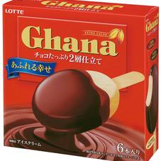 ガーナ贅沢仕立てチョコレートアイスバー 278円(税抜)