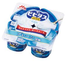 森永ビヒダスプレーン加糖 98円(税抜)