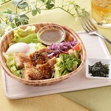 照焼チキンと半熟たまごのボウルサラダ 498円