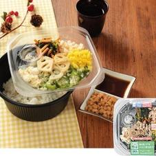 刻み生姜とオクラのネバネバご飯 498円