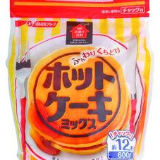 ホットケーキ(チャック付) 128円(税抜)