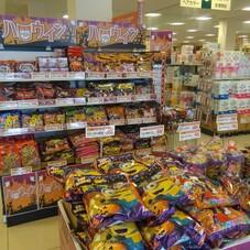 ミニオンハロウィンお菓子袋 500円(税抜)
