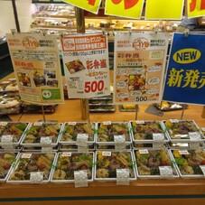 彩(いろどり)弁当   ~秋菜(あきな)ひろい~ 500円(税抜)