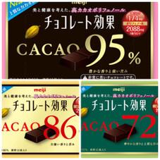 チョコレート効果 138円