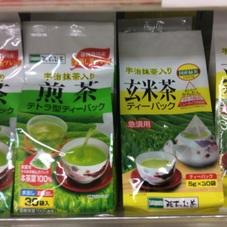 煎茶 玄米茶(テトラパック) 298円(税抜)