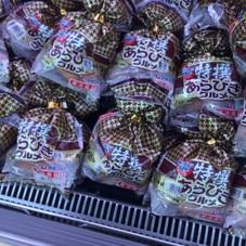 あらびきグルメウインナー 228円(税抜)