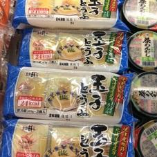玉子とうふ 78円(税抜)
