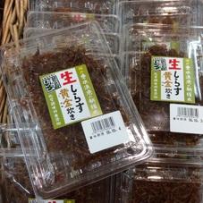 朝倉山椒生しらす黄金炊き 299円(税抜)