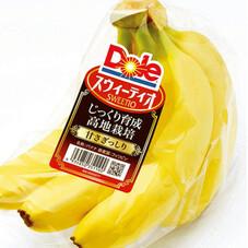 スウィーティオバナナ 268円(税抜)