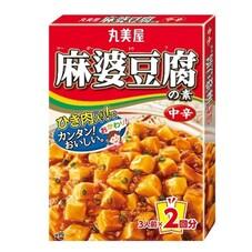 麻婆豆腐の素 中辛・甘口 138円(税抜)