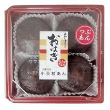 おはぎ粒あん 238円(税抜)