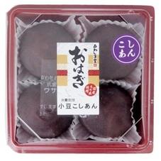 おはぎこしあん 238円(税抜)