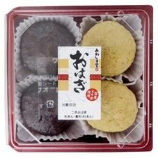 二色おはぎ 238円(税抜)