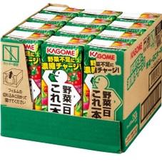 野菜一日これ一本ケース 880円(税抜)