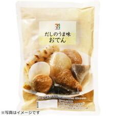 おでん 1人前 198円(税抜)