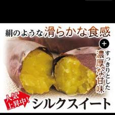 シルクスイート 28円(税抜)