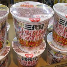 カップヌードルビック三代目謎肉祭 198円