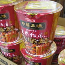 中華三昧カップ麻婆麺 108円