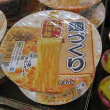 麺づくり豆乳坦々 138円