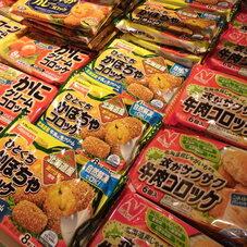 お弁当用冷凍食品各種 128円(税抜)